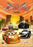�����. �������� ����� (DVD) / The Faster Car