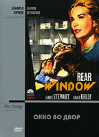 Коллекция Альфреда Хичкока. Окно во двор (DVD) / Rear Window