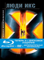 Blu-Ray ���� ���. ����������� ����� (2 DVD + Blu-Ray) / X-Men