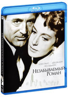 Blu-Ray Незабываемый роман (Blu-Ray) / An Affair to Remember