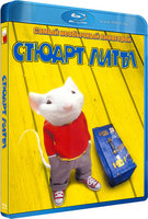 Стюарт Литтл (Blu-Ray) / Stuart Little