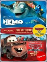 � ������� ���� / ���������: ����� ����� (2 DVD) / Finding Nemo / Mater's Tall Tales