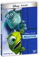DVD ���������� �������� / Monsters, Inc