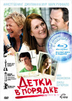 Blu-Ray Детки в порядке (DVD + Blu-Ray) / The Kids Are All Right