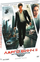 Ларго Винч 2: Заговор в Бирме (DVD) / Largo Winch (Tome 2)