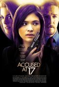 DVD ���������� / Accused at 17