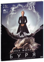 ���� (DVD) / The Tempest