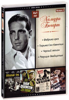 ����� ����� 4 � 1: ������ ������. ������ 2 (DVD) / Stand-In / San Quentin / Black Legion / The Roaring Twenties /
