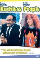 DVD ������������ ���� / Ruthless People