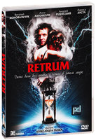 Retrum (DVD)