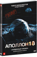 Blu-Ray ������� 18 (DVD + Blu-Ray) / Apollo 18