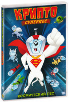 DVD ������ ��������: ����������� ���. / Krypto the Superdog