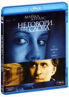 Blu-Ray Не говори ни слова (Blu-Ray) / Don't Say a Word