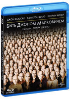 ���� ������ ���������� (Blu-Ray) / Being John Malkovich