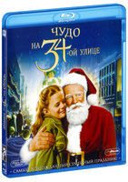 ���� �� 34-�� ����� (Blu-Ray) / Miracle on 34th Street
