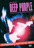 Deep Purple: ������������� ���� 1972 (DVD)