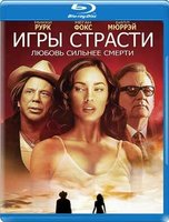 Игры страсти (Blu-Ray) / Passion Play