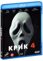 Крик 4 (Blu-Ray) / Scream 4