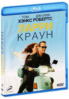 Blu-Ray Ларри Краун (Blu-Ray) / Larry Crowne