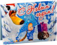 МУЛЬТиОТКРЫТКА. Маша и Медведь: С Новым Годом. Ёжик. (DVD + Открытка)