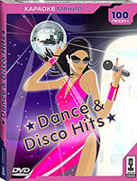 DVD ������� �����: Dance & Disco Hits