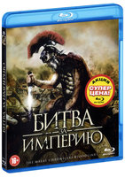 Битва за империю (Blu-Ray) / The Malay Chronicles: Bloodlines