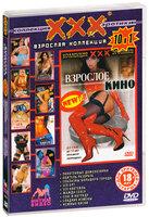 erotika-filmi-dlya-vzroslih-smotret-onlayn