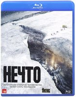 Нечто (Blu-Ray) / The Thing