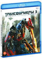 Blu-Ray ������������ 3: Ҹ���� ������� ���� (Real 3D Blu-Ray) / Transformers: Dark of the Moon