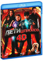 Дети шпионов 4D (Версии 2D + 3D + 4D) (Blu-Ray) / Spy Kids: All the Time in the World in 4D