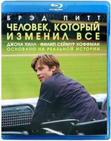 Blu-Ray �������, ������� ������� ��� (Blu-Ray) / Moneyball