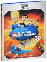 � ����� � ���������� 3D (Real 3D Blu-Ray) / Meet the Robinsons