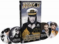 ������ ��������: ���GOY (DVD + 3 CD)