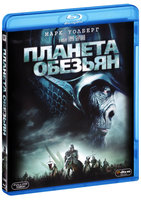 Blu-Ray Планета обезьян (2001) (Blu-Ray) / Planet of the Apes