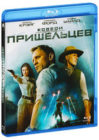 ������ ������ ���������� (Blu-Ray) / Cowboys & Aliens