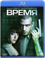 Время (Blu-Ray) / In Time