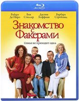 ���������� � �������� (Blu-Ray) / Meet the Fockers