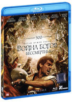 Blu-Ray Война Богов: Бессмертные (Blu-Ray) / Immortals
