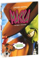 ����� (DVD) / The mask