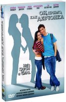 �� �����, ��� ��������! (DVD) / He's Such a Girl