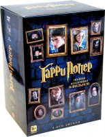 Гарри Поттер. Коллекция. (8 DVD) / Harry Potter and the Philosopher's Stone / Harry Potter and the Chamber of Secrets / Harry Potter and the Prisoner of Azkaban / Harry Potter and the Goblet of Fire / Harry Potter and the Order of the Phoenix / Harry Potter and the Half-Blood Prince