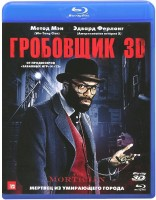 ��������� (Real 3D Blu-Ray) / The Mortician