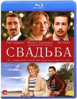 Свадьба (Blu-Ray) / Ceremony