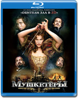 Мушкетеры 2D + Real 3D (Blu-Ray) / The Three Musketeers