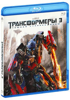 ������������ 3: Ҹ���� ������� ���� (Blu-Ray) / Transformers: Dark of the Moon