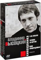 �������� ��������: �����������, ����� 2 (3 DVD)