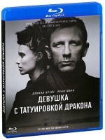 Blu-Ray ������� � ����������� ������� (2 Blu-Ray) / The Girl with the Dragon Tattoo