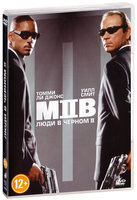 DVD ���� � ������ 2 / Men in Black II