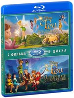 Феи: Волшебное спасение / Феи: Потерянное сокровище (2 Blu-Ray) / Tinker Bell and the Great Fairy Rescue / Tinker Bell and the Lost Treasure