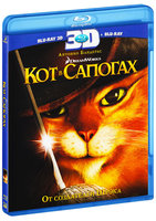 Кот в сапогах (Real 3D Blu-Ray + 2D Blu-Ray) / Puss in Boots